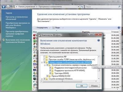 Windows Vista/ 7 - Как уменьшить пинг в WOW