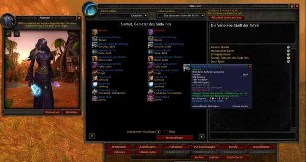 atlas loot 2.4.3