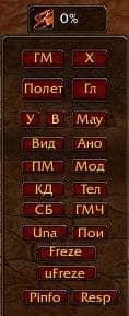 MangAdmin Firestorm (Beta)