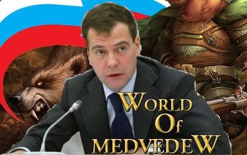 World of Medvedew